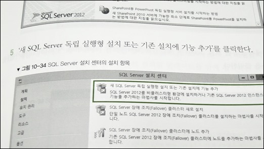 Hyper-V_Book_Review 010