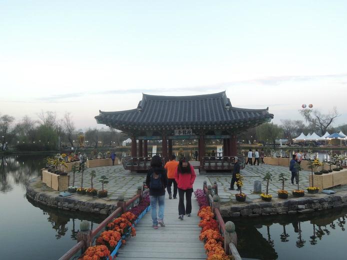 서동공원 궁남지