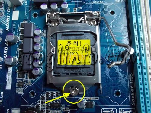 메인보드에 CPU 설치하는 법 5