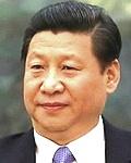 시진핑,습근평,习近平,習近平, Xí Jìnpíng,