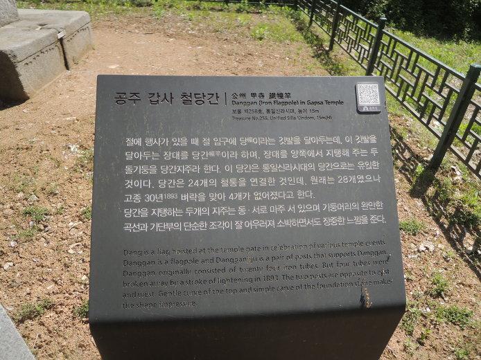 공주 명소 볼거리 관광코스 계룡산 갑사