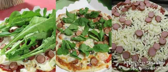 임직원들의 솜씨로 만든 피자