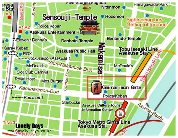 일본, 도쿄 : 아사쿠사의 길거리 음식(군것질) 탐방