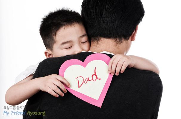 사랑받는 아빠 이미지