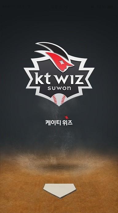 kt wizzap 위잽 실행화면