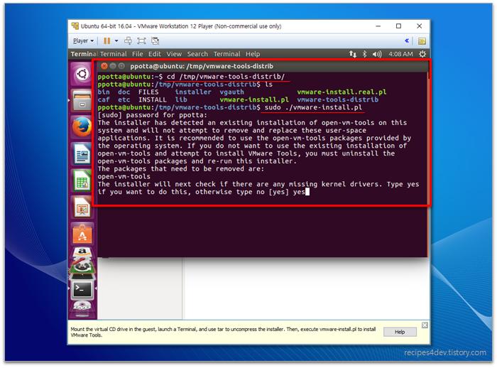 VMWare Tools 설치 시작