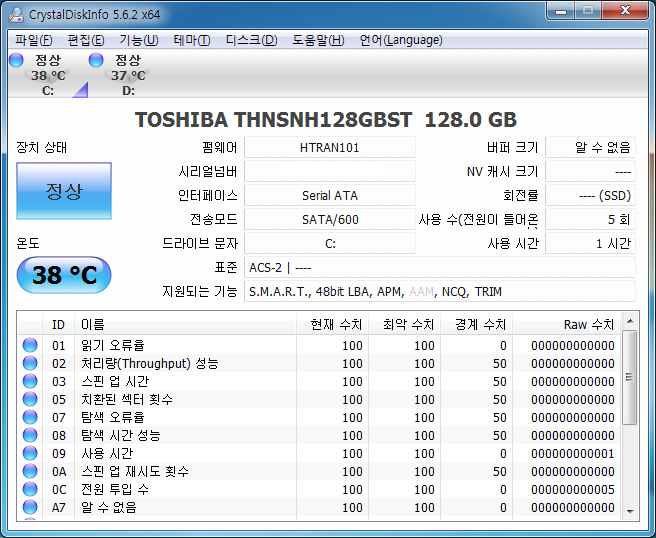 toshiba thnsnj256gcsu ファームウェア