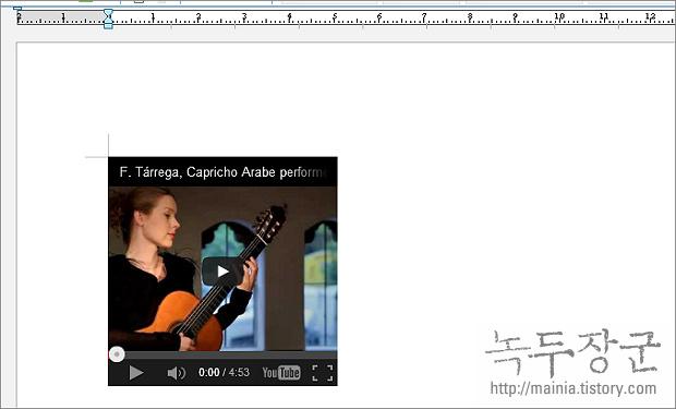 한컴오피스 한글 유튜브 동영상 삽입하는 방법