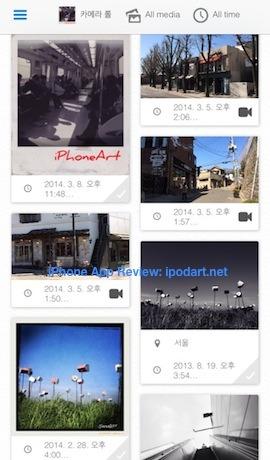PhotosPro 아이폰 아이패드 추천 사진 관리 뷰어