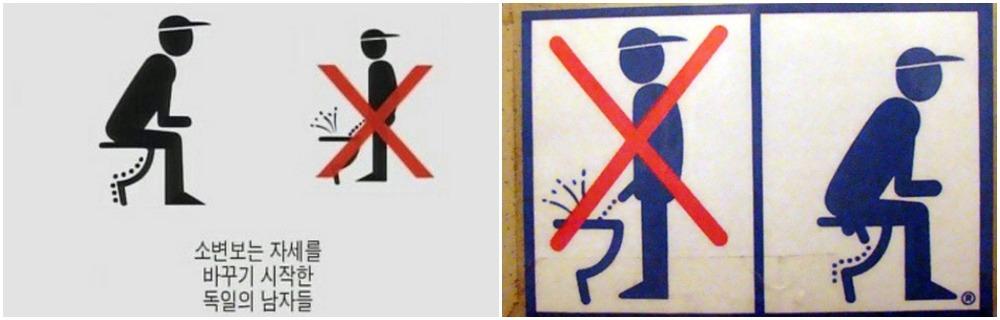 남자와 여자 화장실 변기 뚜껑 전쟁 해법
