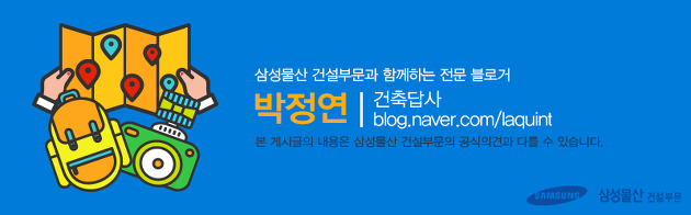 박정연_건축가_footer