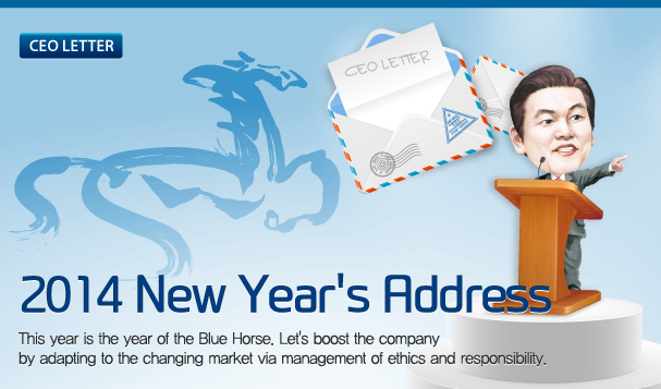 [CEO Letter] 2014 New Year's Address