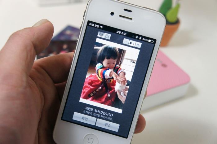 포켓포토2(포포2, PD239) 아이폰(iOS) 활용법과 PC에서 출력하는 꼼수!