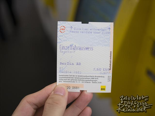 독일 지하철 표