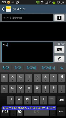 단모음 자판 구글 한글 키보드 한국어 입력기