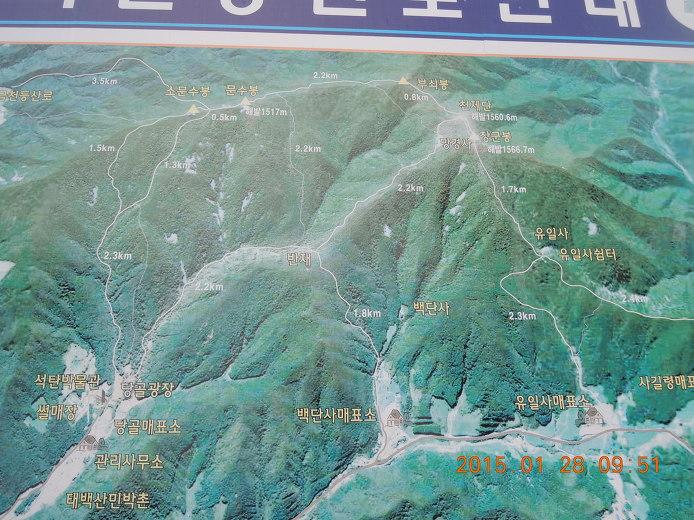 태백산 등산코스 산행지도