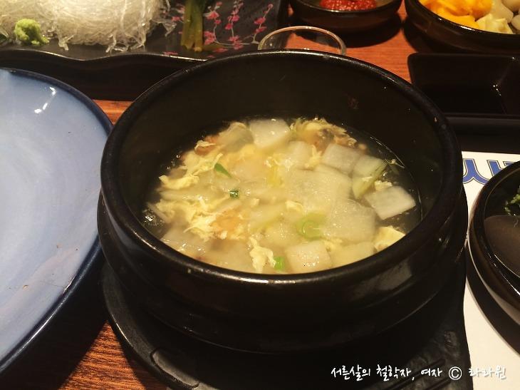 사조참치, 인덕원 맛집