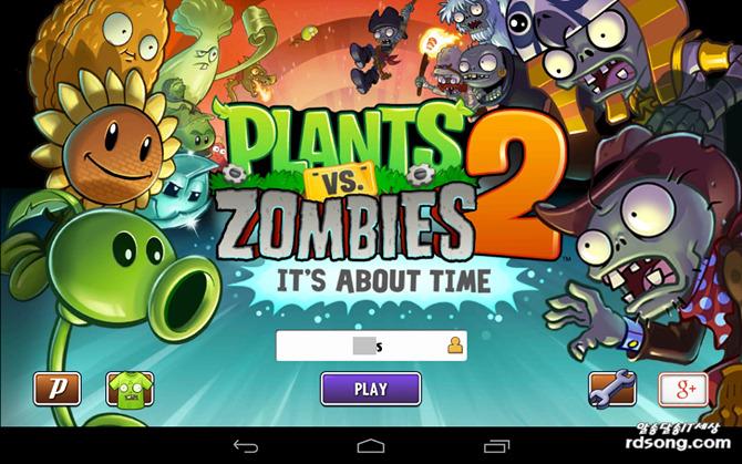 식물대 좀비2, plants vs zombiles2, 넥서스7 어플