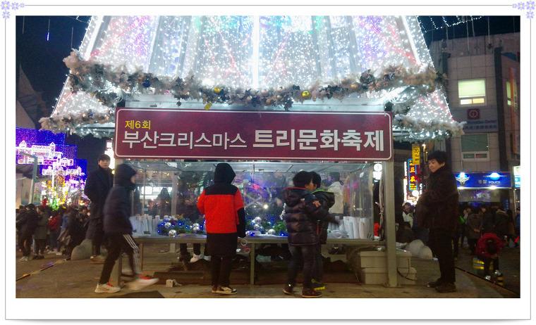 부산트리축제_구유