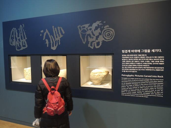 국립김해박물관 김해국립박물관