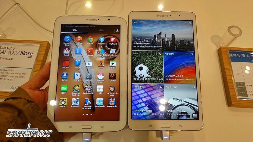 삼성, 삼성전자, 갤럭시, 갤럭시 탭, 갤럭시 탭 프로, 갤럭시 탭 프로 8.4, 프로8.4, 삼성 태블릿, 갤럭시탭 프로, 갤럭시 탭8.4, 갤럭시 탭 8.4, 갤럭시 프로 8.4, 갤럭시프로8.4,