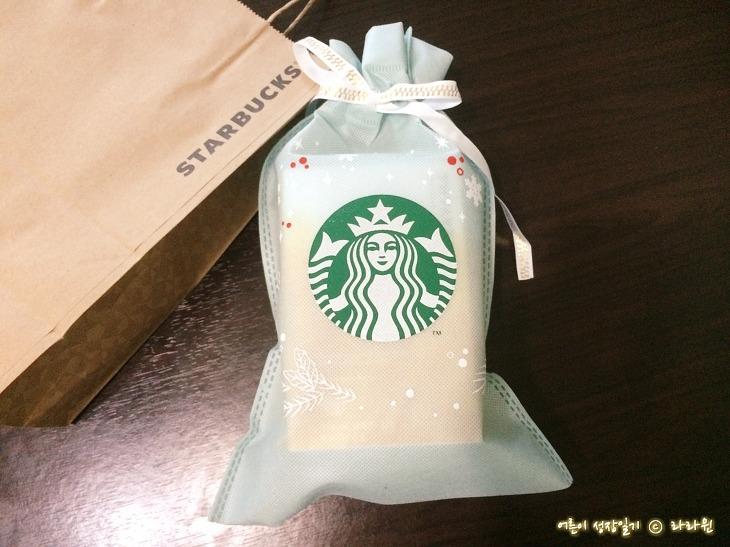 스타벅스 티 선물 포장