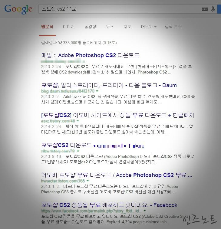 photoshop-free-rumor