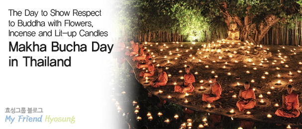 The Day to Show Respect to Buddha with Flowers,  Incense and Lit-up Candles Makha Bucha Day in Thailand