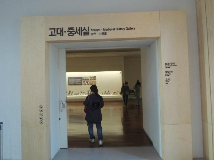 부산 문화재 국보 부산박물관