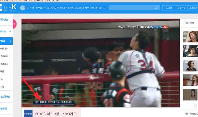 kbs n sports 스포츠 온에어 인터넷 중계 이용방법
