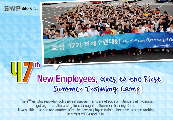 47th New Employees Goes to the First Summer Training Camp!
