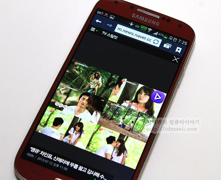 갤럭시S4 LTE-A 이미지온, 이미지 온, 이미지온, image on, 갤럭시S4 LTEA, LTE-A, LTEA, 갤럭시S4, 갤럭시S4 레드, 동영상 미리보기, 너의 목소리가 들려, IT, 스마트폰,갤럭시S4 LTE-A 이미지온 기능은 웹서핑중에 사진을 볼 때 그 사진과 연관된 동영상이 있을 때 보여줄 수 있는 서비스 입니다. 드라마나 뉴스기사를 보다가 사지만 딱 있는 경우 이게 어떤 내용일까 궁금할때가 있는데요. 갤럭시S4 LTE-A 이미지온 기능은 해당 사진에 연관된 영상이 있을 경우 사진 오른쪽 상단에 동영상 재생 마크가 나타나게 됩니다. 이것을 선택하면 사진관 연관된 동영상 1분사이즈의 것을 재생할 수 있게 됩니다. 사진만 보는것보다는 영상을 볼 수 있으니 꽤 재미가 있습니다. 최근에 보게된 너의 목소리가 들려 드라마등도 드라마 리뷰들을 보다가 어떤 명장면이 있을 때 이게 무엇일까? 하고 궁금할 때 선택하면 동영상이 나온다는 것이죠. 그럼 갤럭시S4 LTE-A 이미지온에 대해서 살펴보겠습니다.