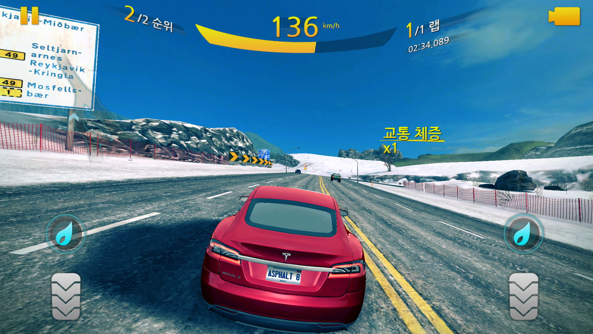 Asphalt 8: Airborne(for Windows 8)