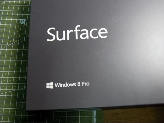 2013-03-07 Surface_Pro_Boxshot 062 (Copy)