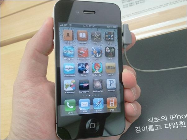 아이폰 4(iOS 6)
