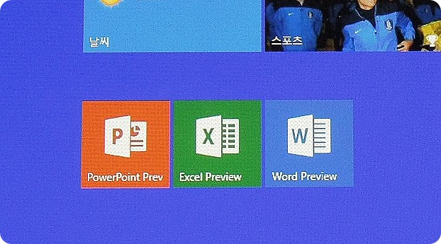 2015-02-08 OfficePreview_for_Win10TP_9926 075
