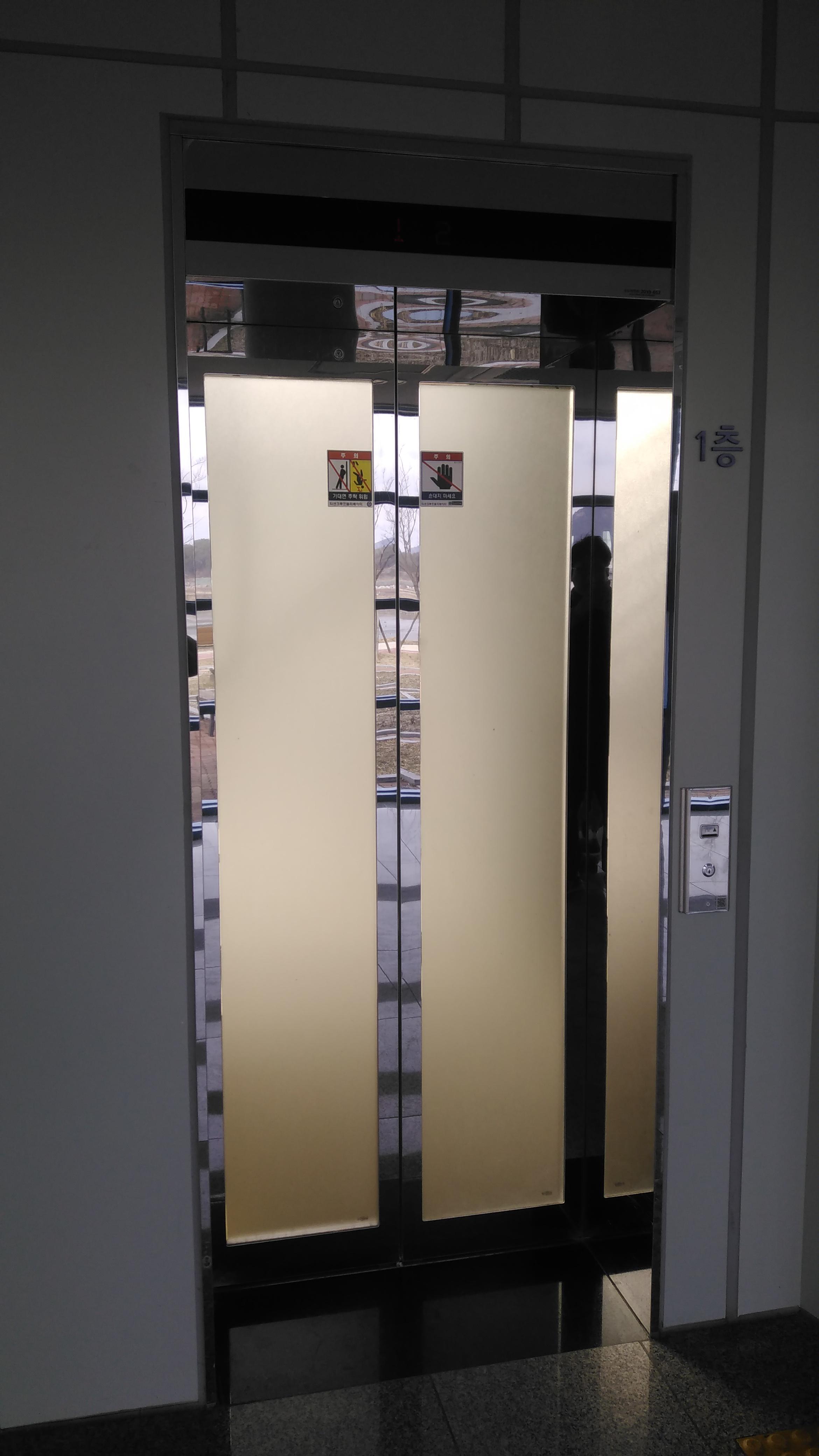 엘리베이터