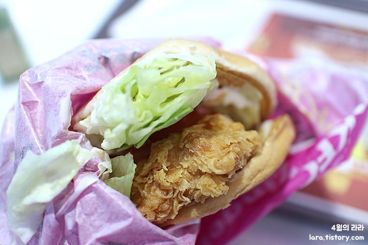 KFC_징거버거