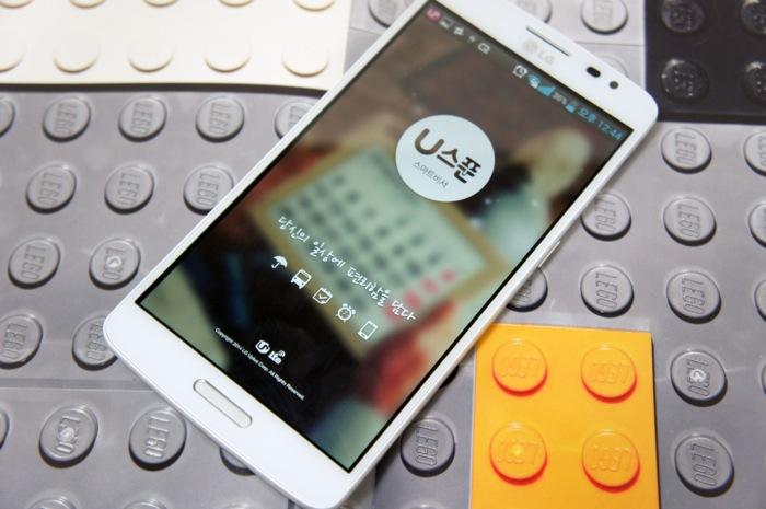it, 리뷰, LG, GX, 유스푼, u 스푼, 앱, 어플, 막차, 시간, 막차시간, 알림