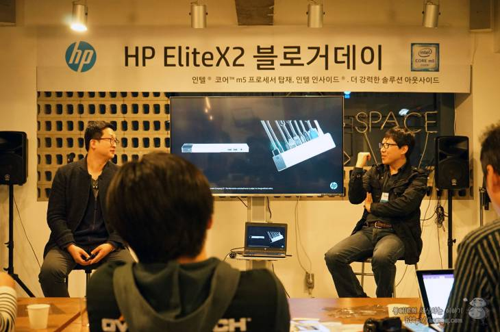 hp, elitex2, 리뷰, 간담회, 특징