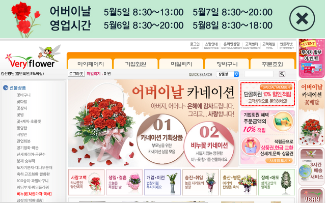 http://www.veryflower.co.kr/