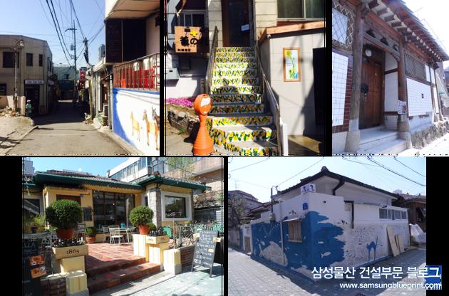 서울 도심 속 산책 5