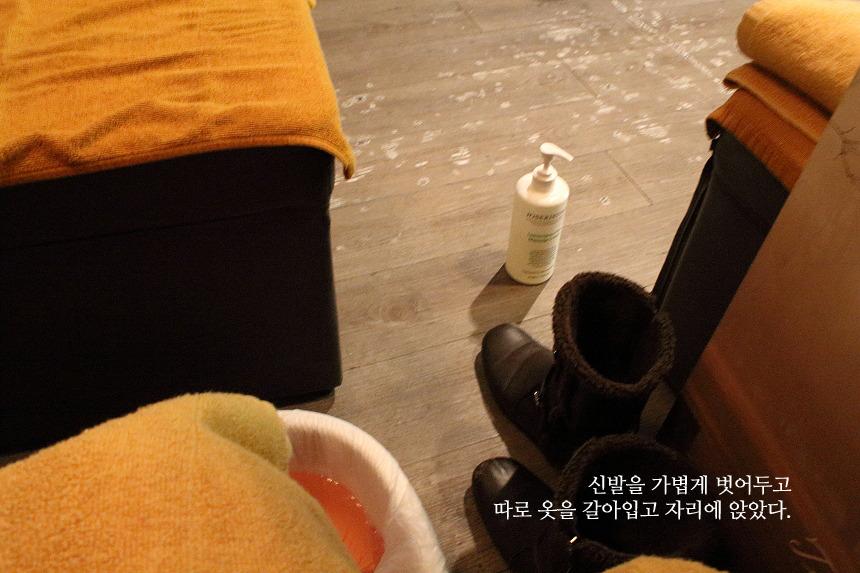 홍콩: 센트럴에 위치한 작은 마사지 가게, 족보건 足保健  Foot Health (발마사지)