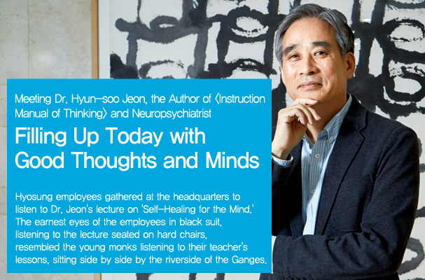 Filling Up Today with Good Thoughts and Minds, Dr. Hyunsoo Jeon