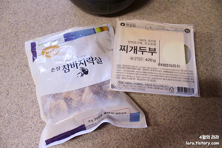 바지락두부찌개_국물요리