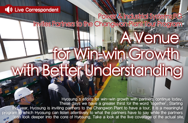 [Live Correspondent] A Venue for Win-win Growth with Better Understanding