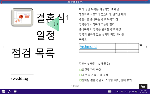 OfficePreview_Win10_9926_Miix2_131