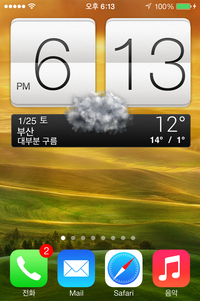 ultimate sense iwidget for iphone ios
