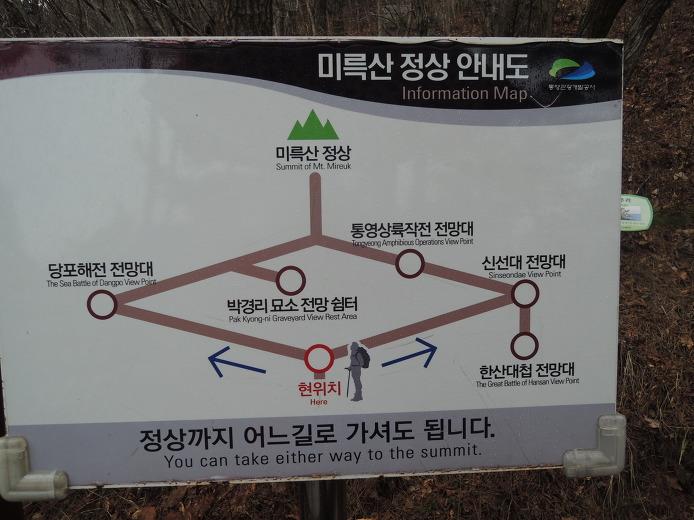 통영관광명소 미륵산 케이블카