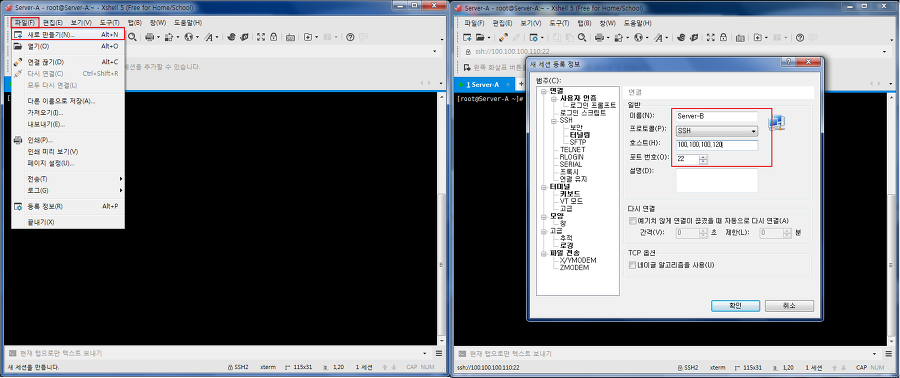 M4RC0 :: Day-21 VMware Network & 실습 환경 구축